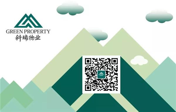 640 (9)_看图王.web.jpg